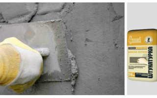 Цементно-песчаная штукатурка: главные правила приготовления раствора!