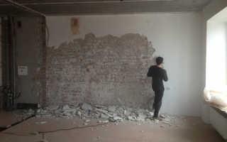 Лайфхак: удаления старой штукатурки со стены легко и быстро
