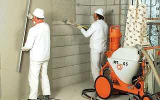 Механизированная штукатурка стен аппаратом: видео инструкция