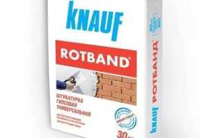 Штукатурка для влажных помещений водостойкая: отзывы про Кнауф, Волма, Ротбанд