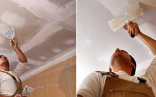 Как штукатурить бетонный потолок: рассказываем лайфхаки