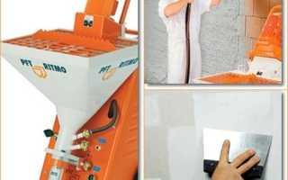 Механизированная штукатурка стен: отзывы, оборудование