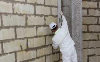 Штукатурка стен из пеноблоков и газобетона своими руками