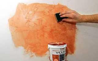 Как красить фактурную штукатурку своими руками – фото и видео