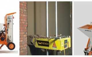 Нанесения штукатурки на стены: машинный способ