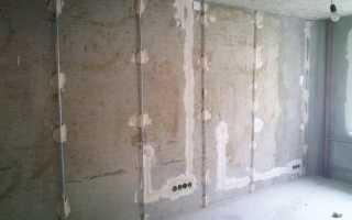 Штукатурка бетонных стен ротбандом по маякам: фото и видео инструкция