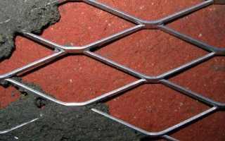 Как выбрать сетку под штукатурку: металлическая, фасадная, пластиковая, армированная, армирующая