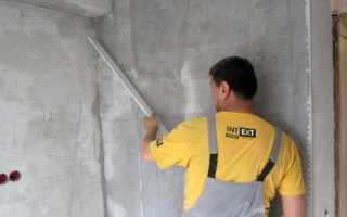 Штукатурка бетонных стен: технология подготовки и нанесения