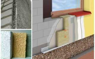 Утеплитель под штукатурку для стен фасада: недостатки ТОП-10