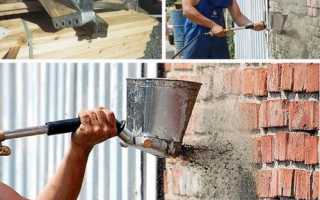 Нанесение штукатурки с помощью пневмоковша своими руками: фото и видео