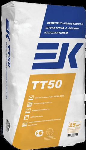 Цементно-известковая штукатурка ЕК ТТ50