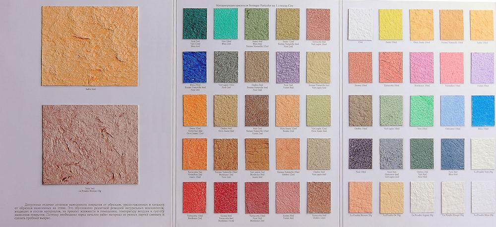 различные цвета штукатурки короед
