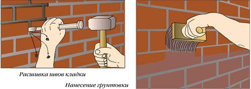 podgotovka_k_shtukaturke_sten_02