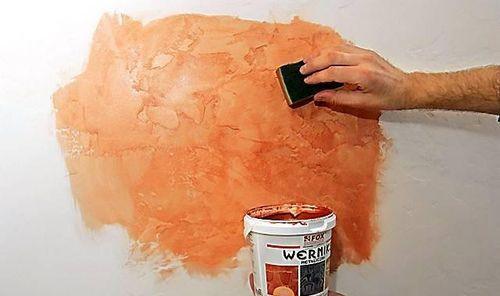 Процесс покраски
